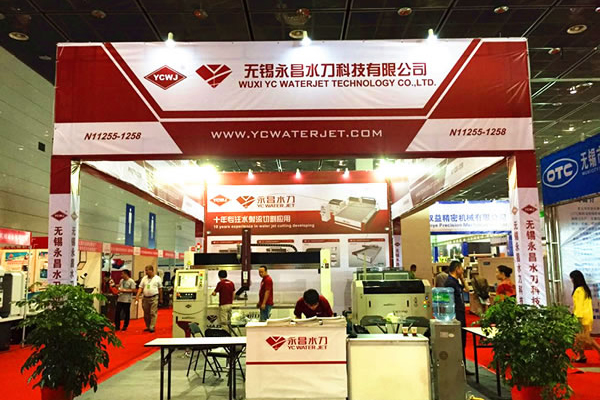 YC WATER JET --- Wuxi News List
